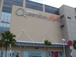 Queensbay Mall, the Largest Shopping Mall in Northern Malaysia