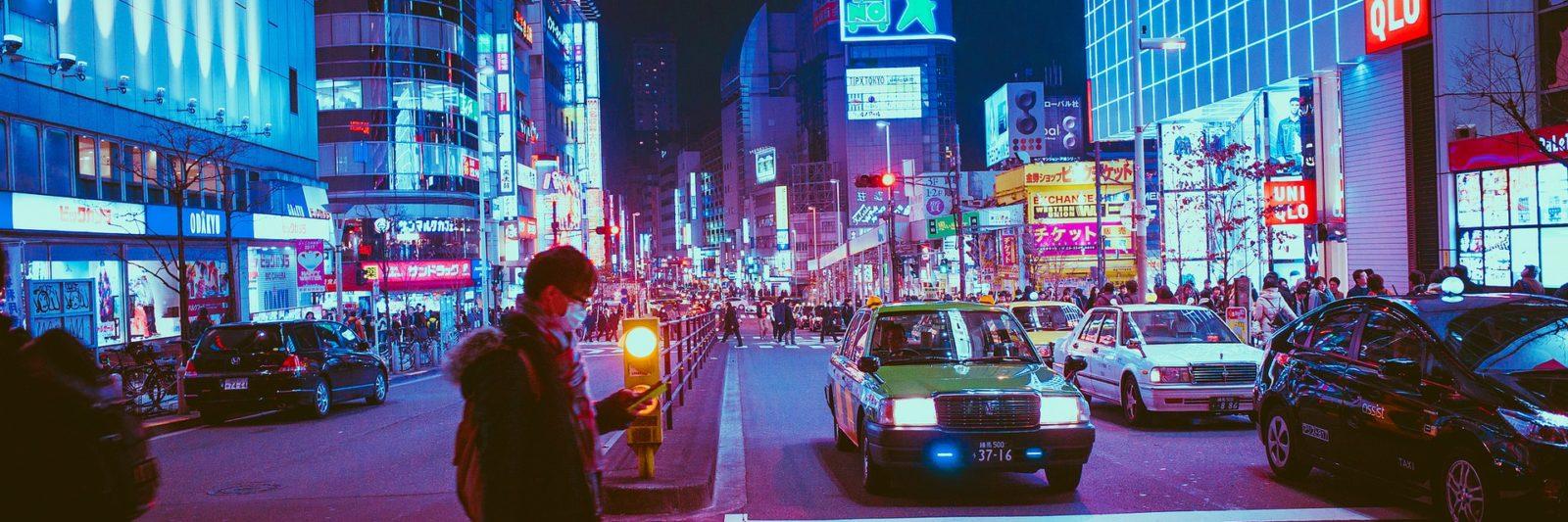cush travel japan blog
